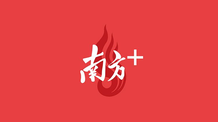 """珠海市公安局在珠海市青少年妇女儿童活动中心广场举行主题为""""一心为民110,砥砺奋进新征程""""的110集中宣传活动"""