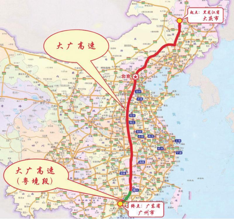 国庆走大广高速顺畅不堵车,附史上最全游玩攻略
