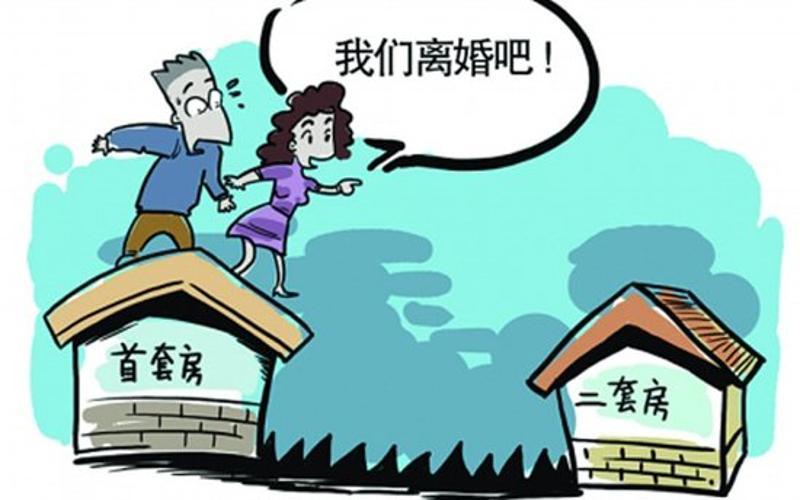 广州离婚_广州离婚 预约_广州2015女人离婚30岁