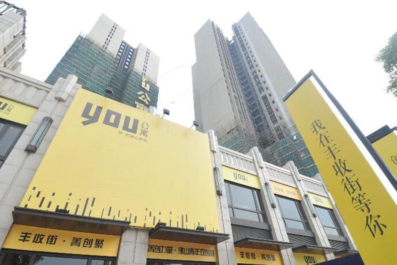 青年公�_禅城一镇三街的青年公寓各不同!结合产业特点提供多元