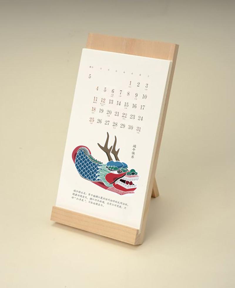 岭南共同体计划|多角色参与的文创产品创新设计图片