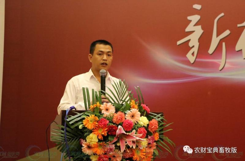 广州六和总经理刘汉斐掌管本次大年夜会