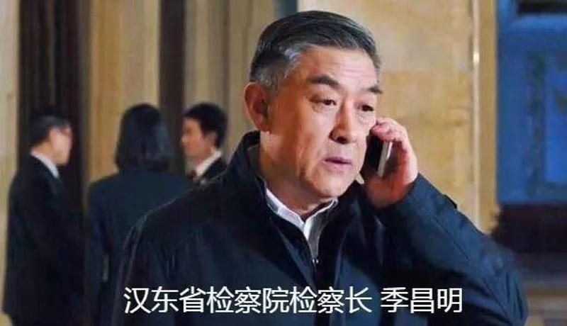 侯昌明年龄_侯亮平的官有多大?图解《人民的名义》官员级别和中国官衔