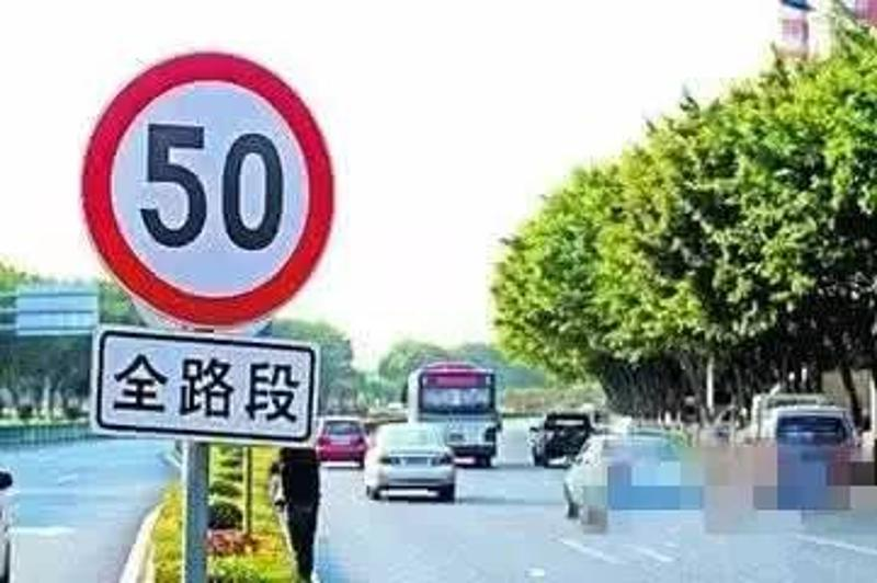 城市公路黄色40超速会扣多少分