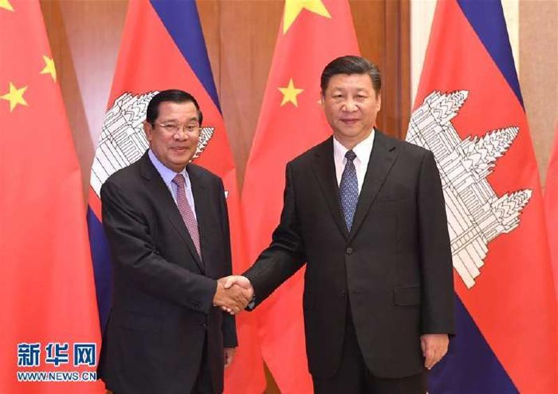 习近平会见柬埔寨首相洪森:坚定不移推进中柬友好事业