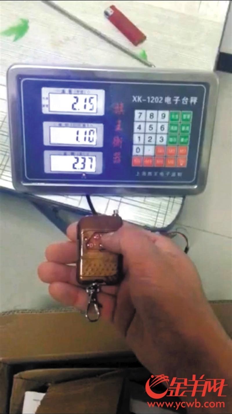 视频中商家演示如何遥控电子秤(视频截图)