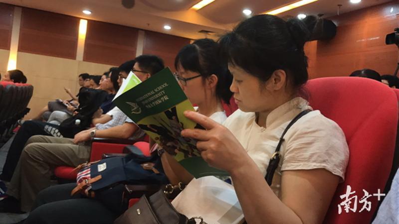 暨大计划广东招生2250人,这些考生录取几率大 中国财经新闻网 http://www.prcfe.com