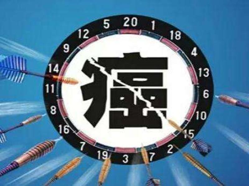 日本调查:癌症患者中活过五年的人达到65%