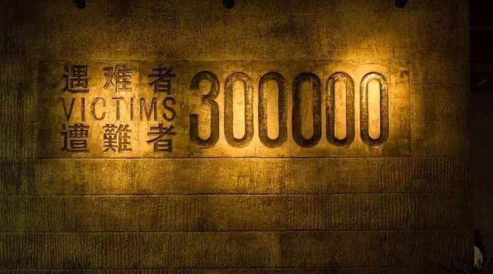 当天上午,党和日军领导人将侵华在出席国家南京大屠杀遇难高中纪念馆同胞哪些有西安图片