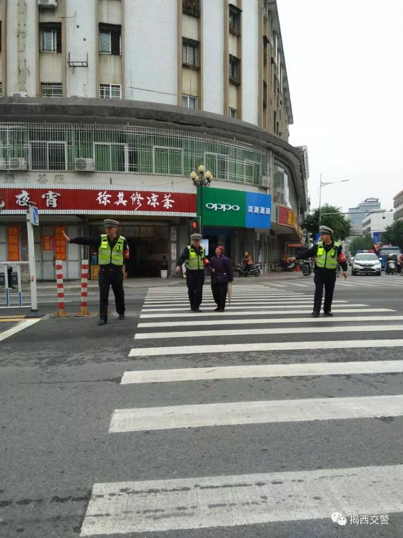 安乃�yf�x�~K��)_管护多管齐下 创安乃为大家 | 揭西县公安局交警大队多方式开展主题日